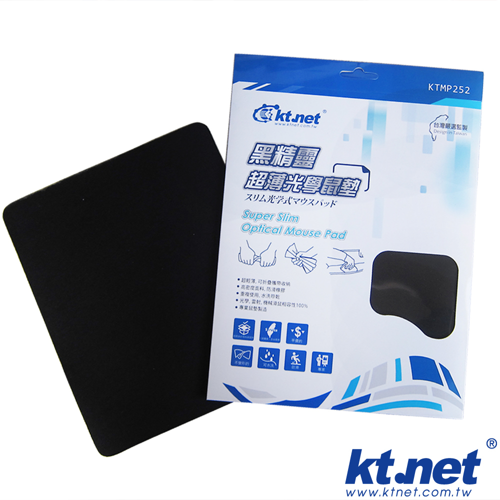 KT.NET 黑精靈光學鼠墊 KTMP252