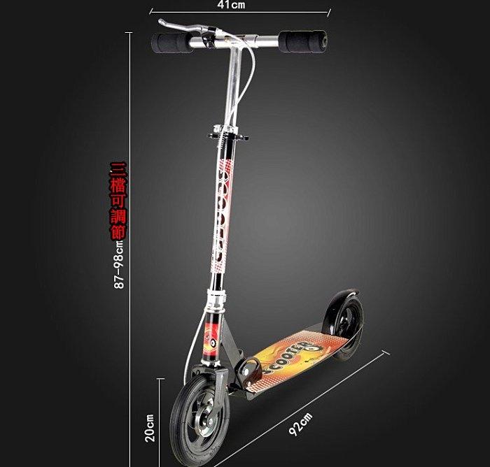 二輪滑板車充氣輪帶手剎避震藍星居家