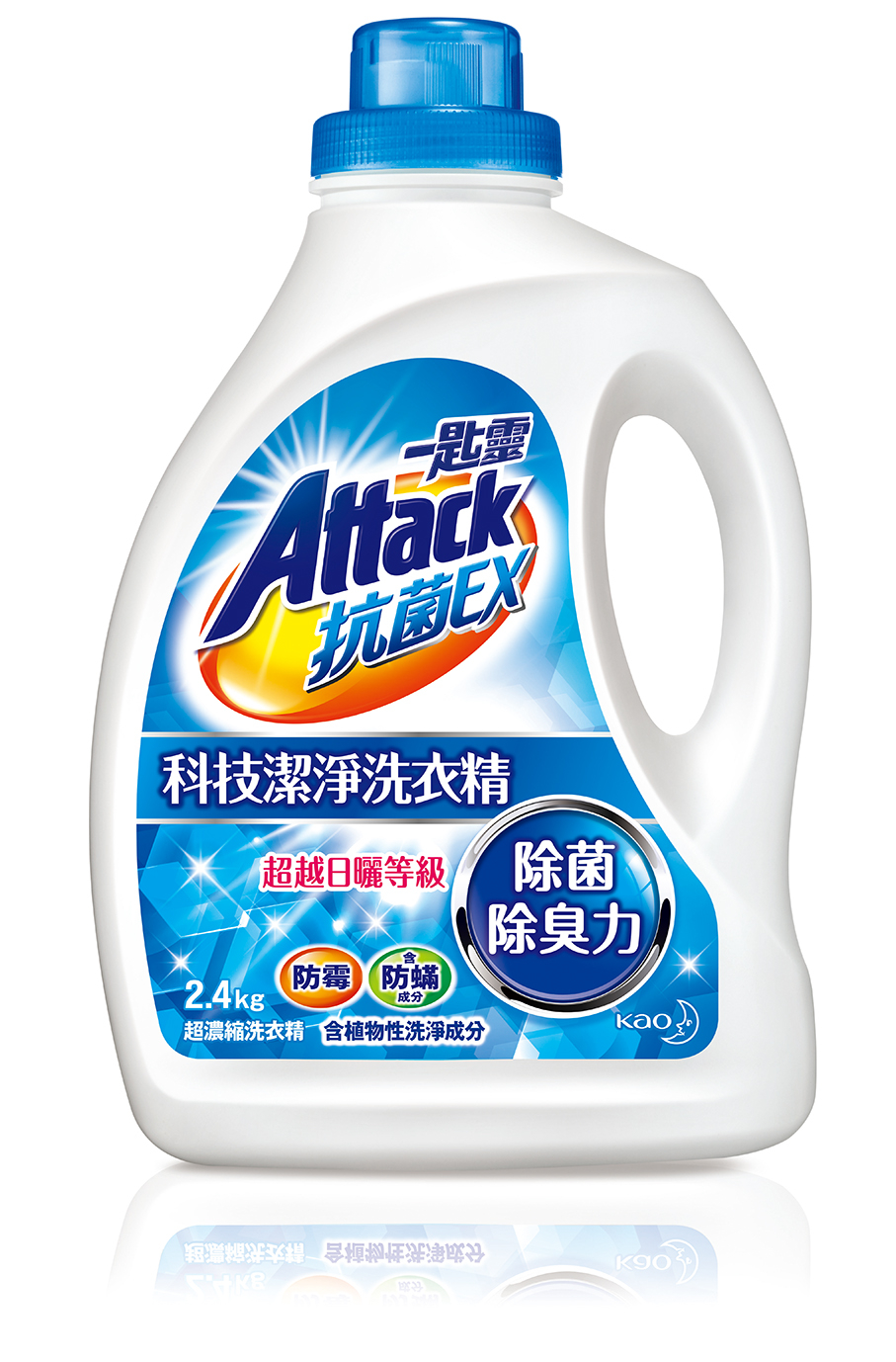 一匙靈抗菌EX洗衣精2.4kg