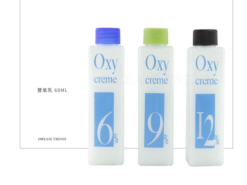 【DT髮品&彩妝】染劑專用雙氧乳 60ml 3種%數