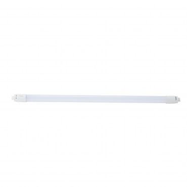 特力屋節能LED燈管二呎9W晝光色