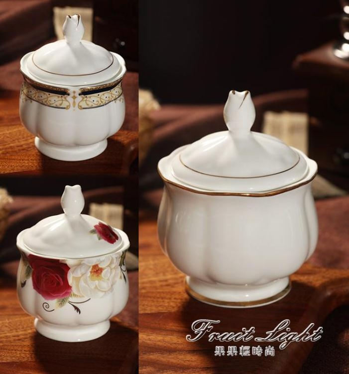 陶瓷糖缸創意歐式骨瓷咖啡糖罐帶蓋裝白糖罐子果果輕時尚