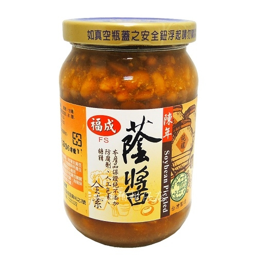 福成 陳年蔭醬 390g 玻璃罐(大) 素食可