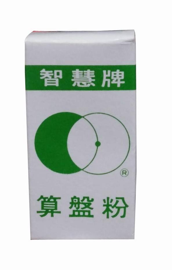 《☆享亮商城☆》JD-K-09 算盤粉 智慧牌