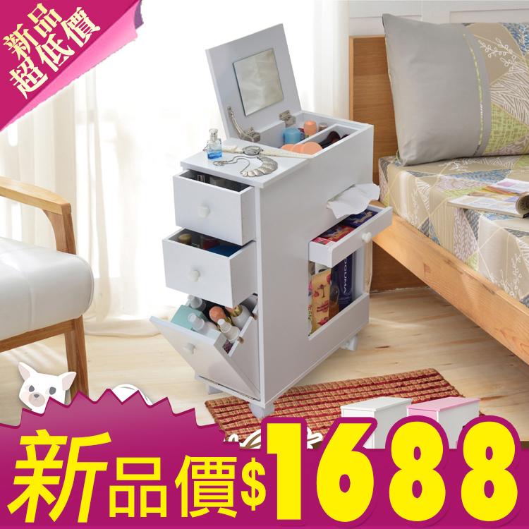 班尼斯國際名床HideCat躲貓貓化妝餐車移動收納化妝台化妝車茶几邊桌工作桌床頭櫃