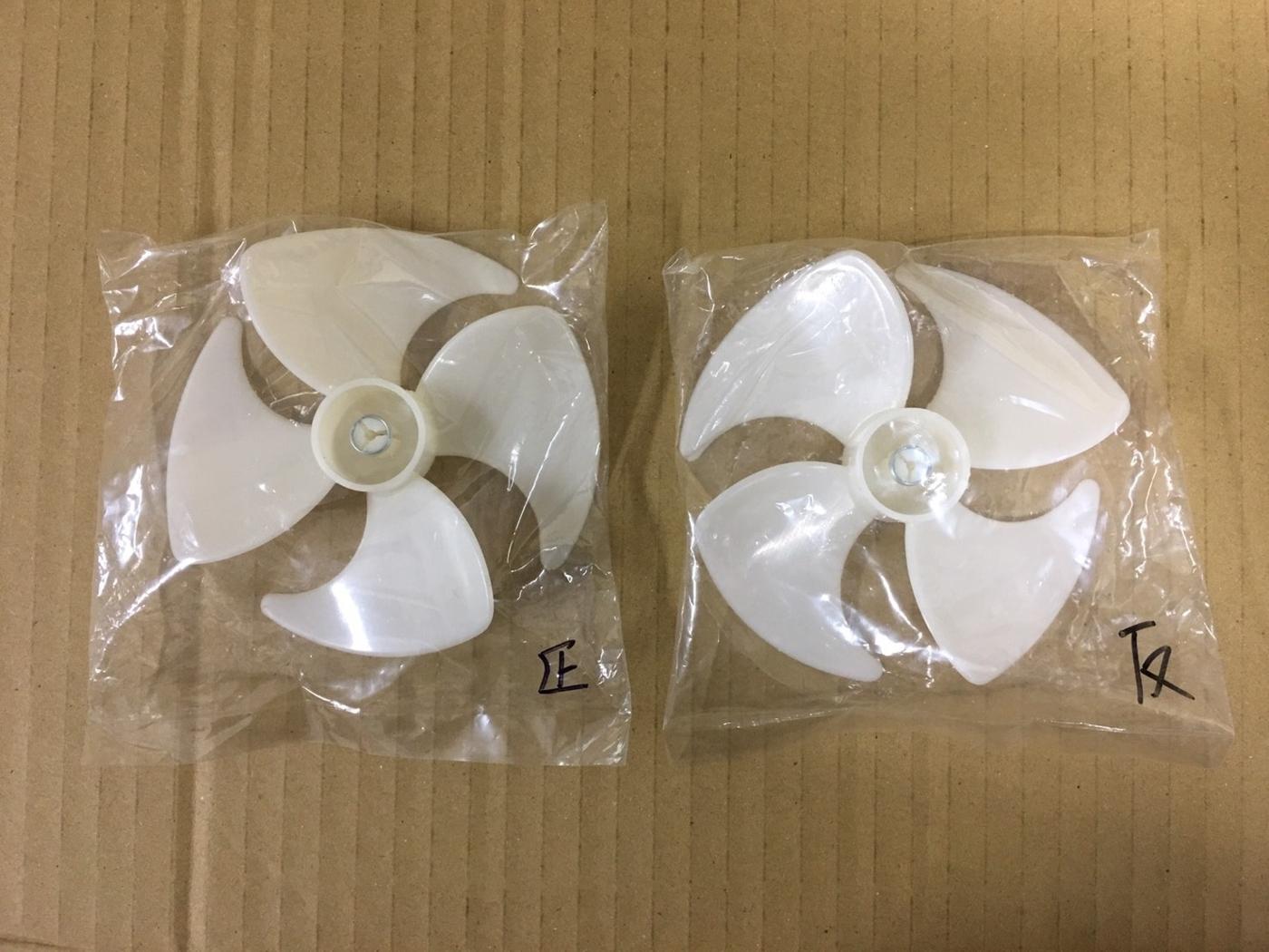【冰箱風扇馬達扇葉】直徑 10CM   冰箱材料 冰箱零件