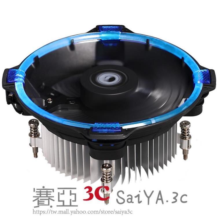 cpu散熱器散熱片風扇臺式機電腦CPU風扇風