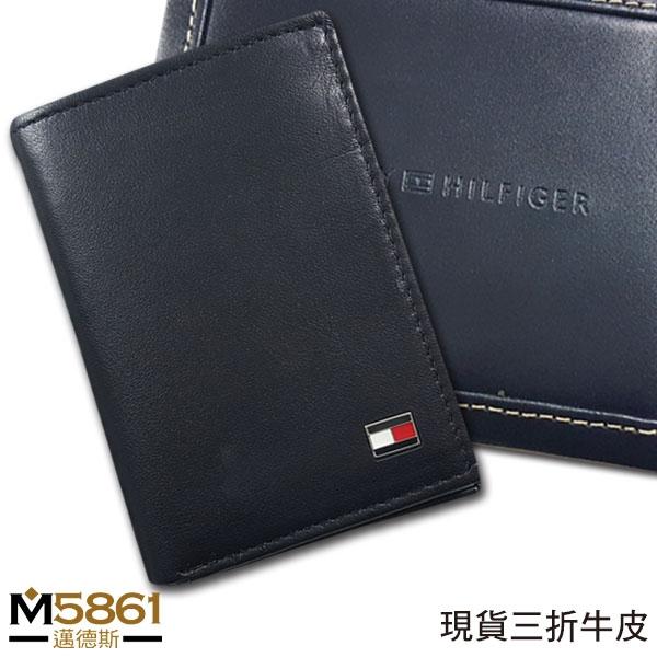 【Tommy】Tommy Hilfiger 男皮夾 短夾 牛皮夾 三折 多卡夾 大鈔夾 品牌盒裝/黑色