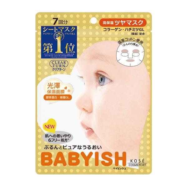KOSE 高絲 Babyish 光映透 嬰兒肌膠原蛋白光澤面膜 7回份【聚美小舖】