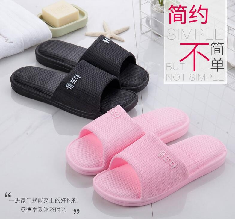 浴室拖鞋拖鞋女夏季浴室情侶防滑衣衣布舍
