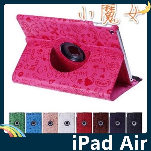 iPad Air 1 2小魔女保護套360度旋轉側翻皮套可愛卡通刻紋多檔位支架鬆緊帶平板套保護殼
