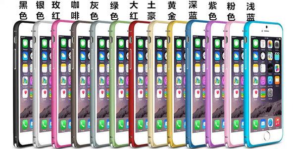 King*Shop~蘋果iphone6 4.7寸圆弧海嗎扣手機殼金屬邊框手機殼6代超薄邊框