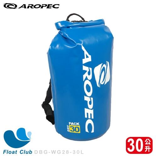 30公升 防水背包/防水袋/乾式袋-Shoal-30沙洲30L