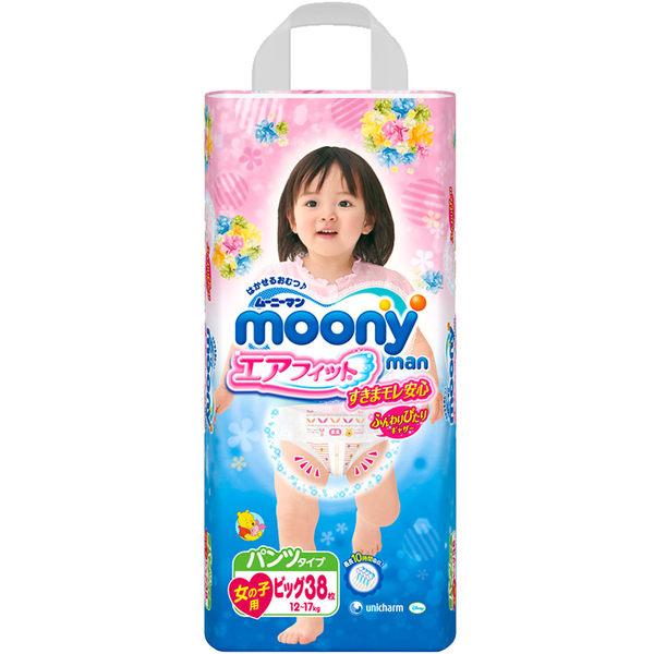 滿意寶寶 日本頂級超薄紙尿褲-女用(XL)(38片 x 4包)箱購│飲食生活家
