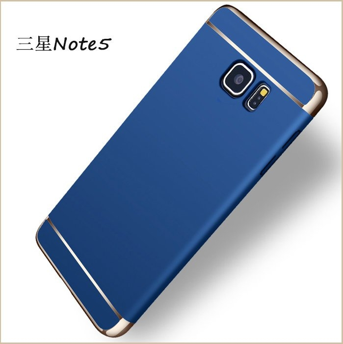 磨砂硬殼三星Note5手機殼防摔防滑電鍍工藝手機套三星Note5保護套三段式全包邊保護殼