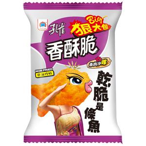 孔雀香酥脆狠大包-串肉沙嗲90g/2包【合迷雅好物超級商城】