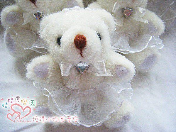 娃娃屋樂園~手工白色夢幻頭紗新娘熊 每隻59元/婚禮小物/生日禮物/送客禮/探房禮/泰迪熊