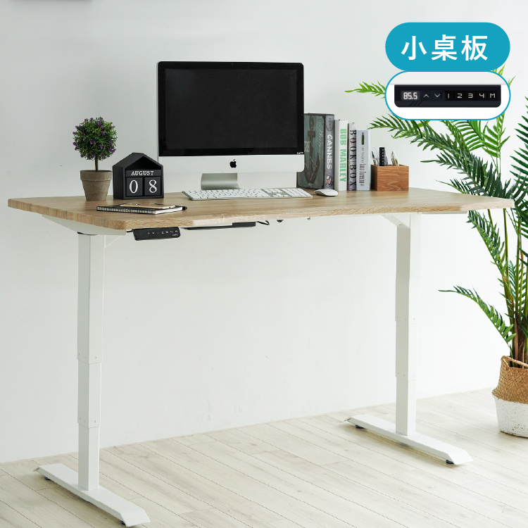 【FUNTE】智慧型電動三節式升降桌-面板2.0-桌板尺寸(寬120cmx深80cm)