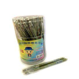 巨倫A-1170 2B(細芯)免削鉛筆