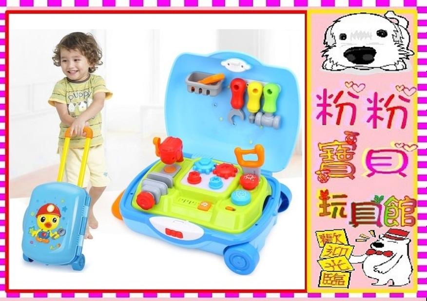 粉粉寶貝玩具*最新款~匯樂小工匠旅行箱~小小工程師工具箱~兒童拉桿式行李箱~家家酒玩具