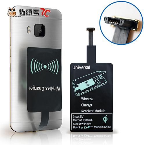 貓頭鷹3C aibo Micro USB通用型無線充電感應貼片通過NCC認證B倒梯型CB-RX-MICROUSB-B