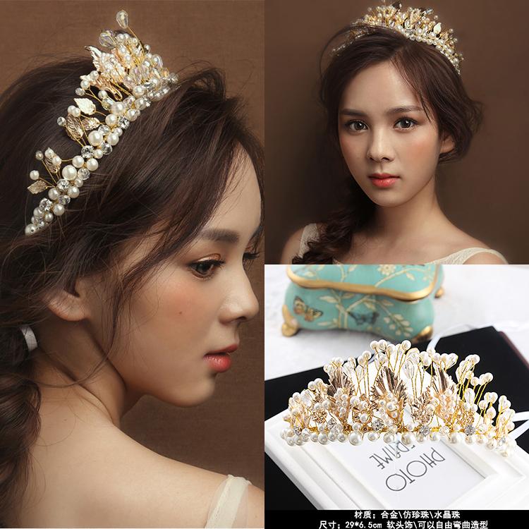純手工金色葉子穿珠水晶中式韓式新娘頭飾盤發發簪插針婚紗頭飾【印象閣樓】