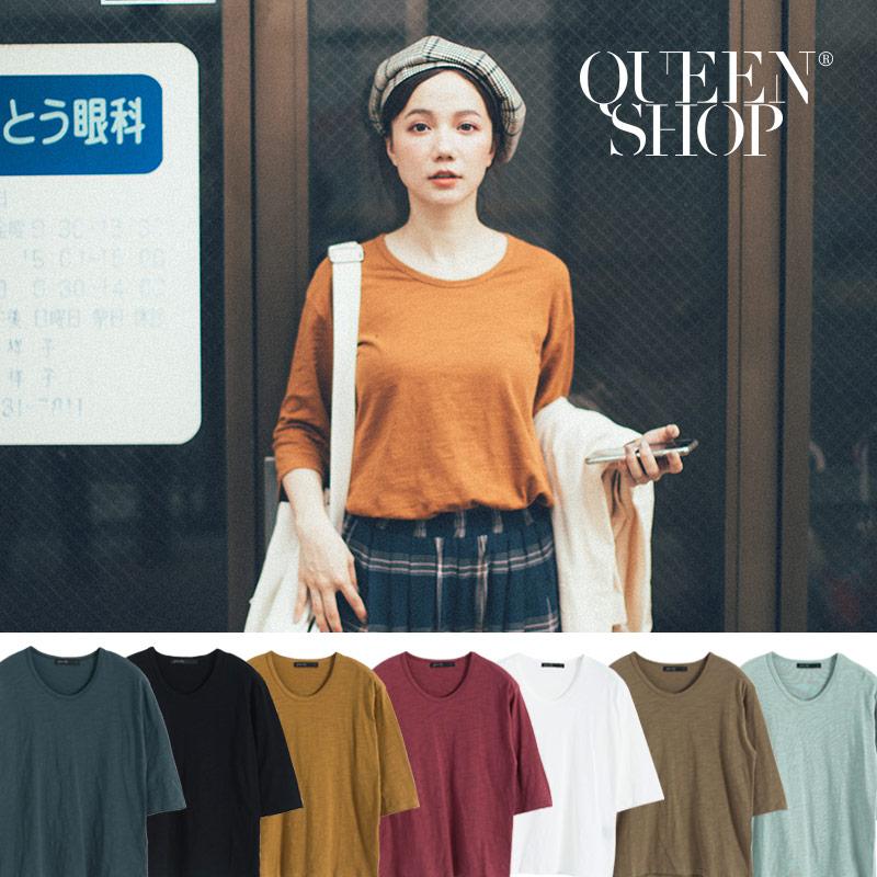 Queen Shop【01038045】素面U領竹節棉上衣 七色售*現+預*