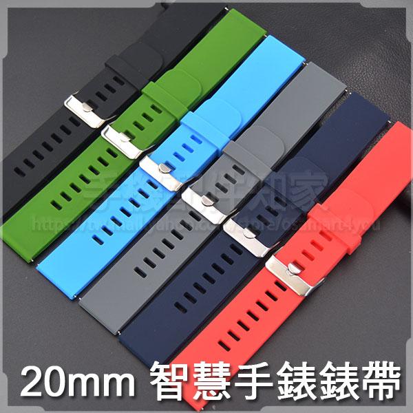 運動風格錶帶20mm Samsung Gear S2 Classic R732 R735 Huawei Watch 2 Ticwatch 2智慧手錶專用腕帶-ZW
