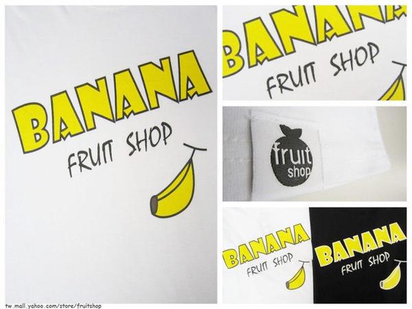 BANANA俏皮印花圓領上衣‧白色‧棉T-【Fruit Shop】