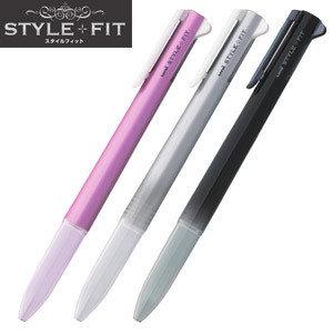 UNI style fit 3色筆管(有筆夾)(限量發行)