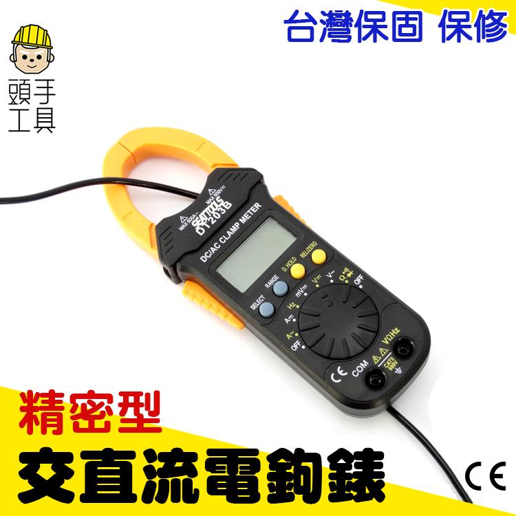 頭手工具數位交直流瓦特勾錶交直流數字鉤表數位交流數位鉤錶自動量程設計