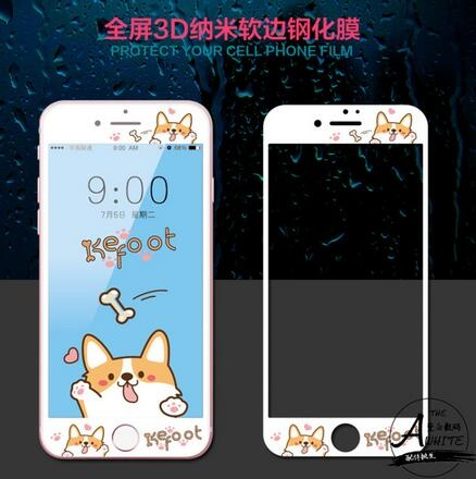 SZ93卡通浮雕膜iPhone7鋼化膜iPhone7 plus鋼化玻璃膜全屏3D軟邊彩膜女萌