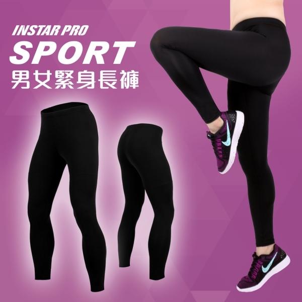 INSTAR PRO SPORT男女緊身長褲(緊身褲 台灣製 慢跑 路跑 免運≡排汗專家≡