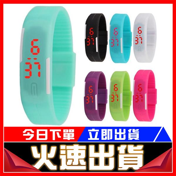 只有今天商城最便宜LED發光運動手錶手環路跑跑步對錶情侶錶觸控手鐲果凍錶