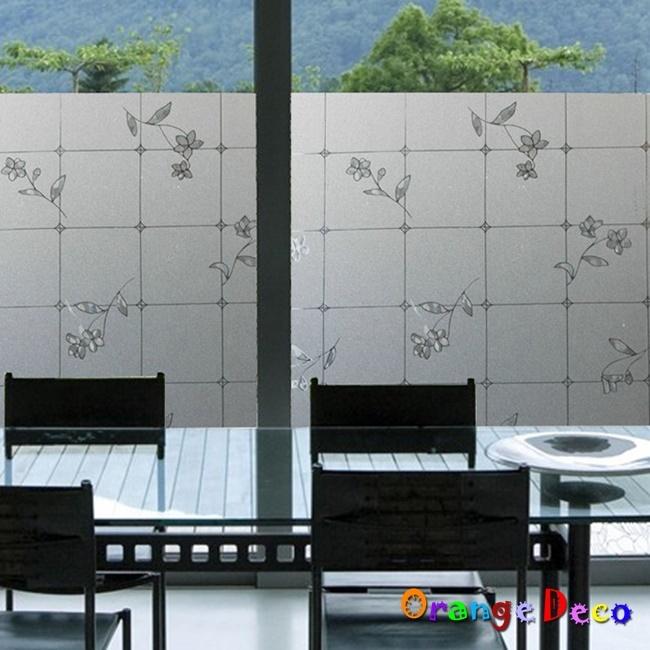 壁貼橘果設計方格花卉靜電玻璃貼45*200CM防曬抗熱無膠設計磨砂玻璃貼可重覆使用壁紙