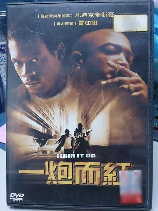 挖寶二手片-J15-039-正版DVD*電影一炮而紅凡迪克帝斯豪*賈如爾