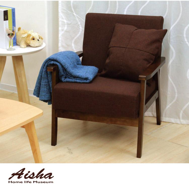 現貨布沙發單人沙發木作沙發北歐單人沙發座椅胡桃色S8001-1愛莎家居