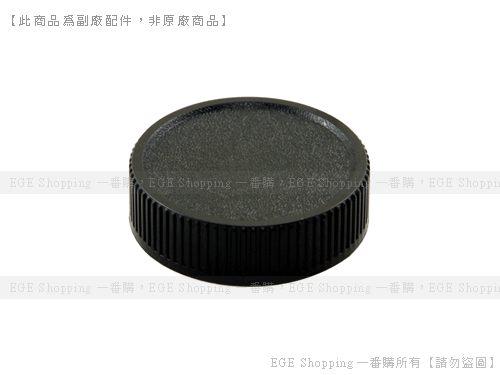 EGE 一番購】for M42鏡頭後蓋 鏡後蓋【LENS CAP】