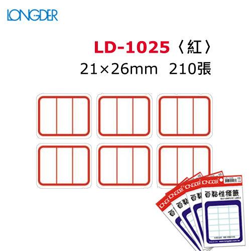 【西瓜籽】龍德 自黏性標籤 LD-1025(白色紅框) 21×26mm(210張/包)