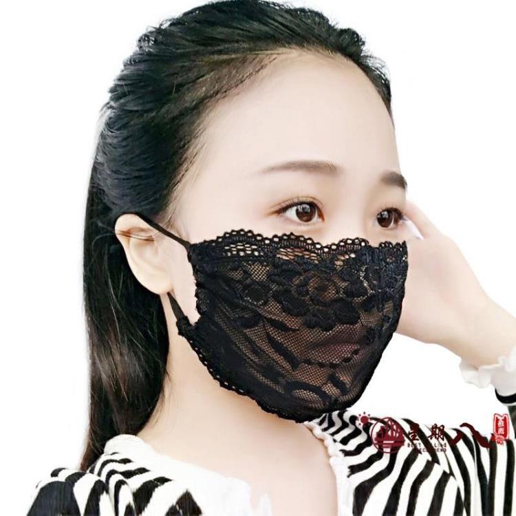 防曬口罩可清洗外線女春夏季薄款蕾絲透氣黑色可調節單層面罩 VK2199