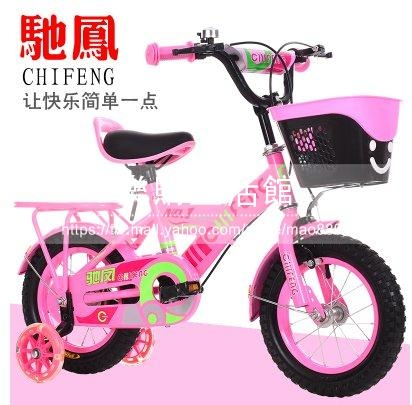 兒童自行車男女孩四輪腳踏車12 14 16 18吋可選12吋粉色LG-286867