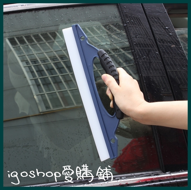 ♫ i go shop 愛購鋪 ♫ D型刮水板 刮水器 玻璃刮板 刮水刀清潔 汽車 窗刮【I07G035】