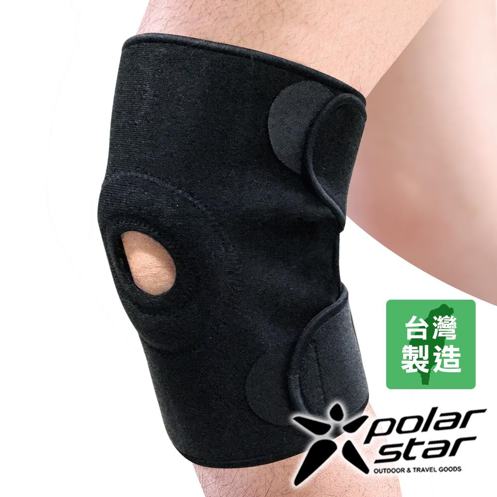 PolarStar 開放式護膝  登山|運動|運動傷害|跑步|膝蓋保護  P17703
