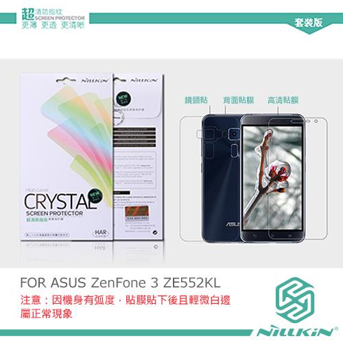 NILLKIN ASUS ZenFone 3 ZE552KL 超清防指紋保護貼 (內含鏡頭貼) 螢幕膜 高清貼 ZF3