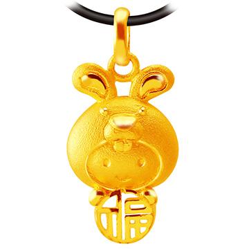 甜蜜約定金飾-福氣十二生肖兔-黃金墜子生肖金飾招財開運