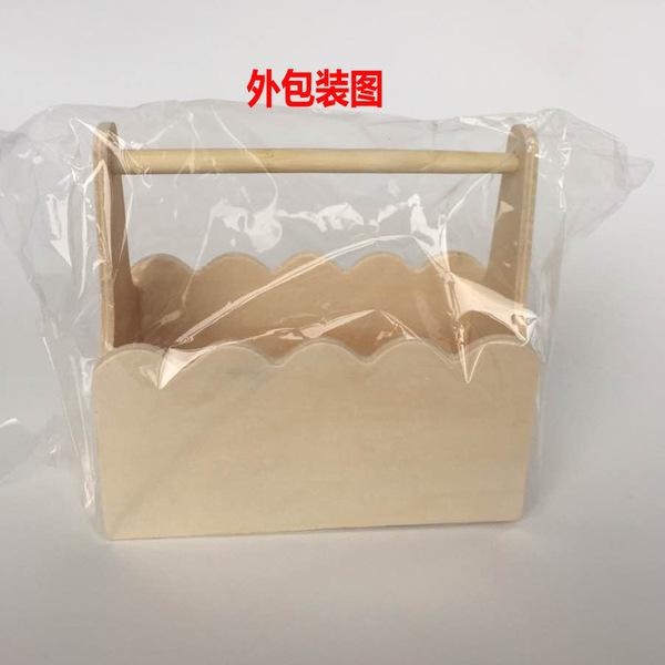 兒童手工diy制作材料包雪花泥珍珠泥木質小籃子白胚益智玩具木質小籃子白胚預購CH534