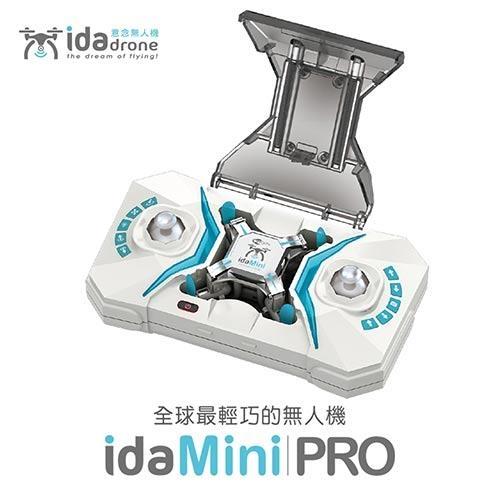 Ida drone mini PRO三電版迷你空拍機遙控飛機內鍵鏡頭附遙控器