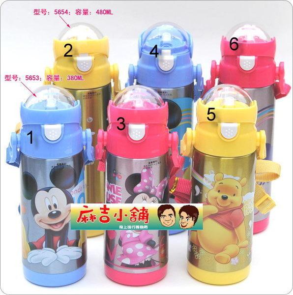 正品迪士尼兒童軟吸管杯水壺保溫水杯學飲杯2.4.6號380ML-超取-3-7天發貨