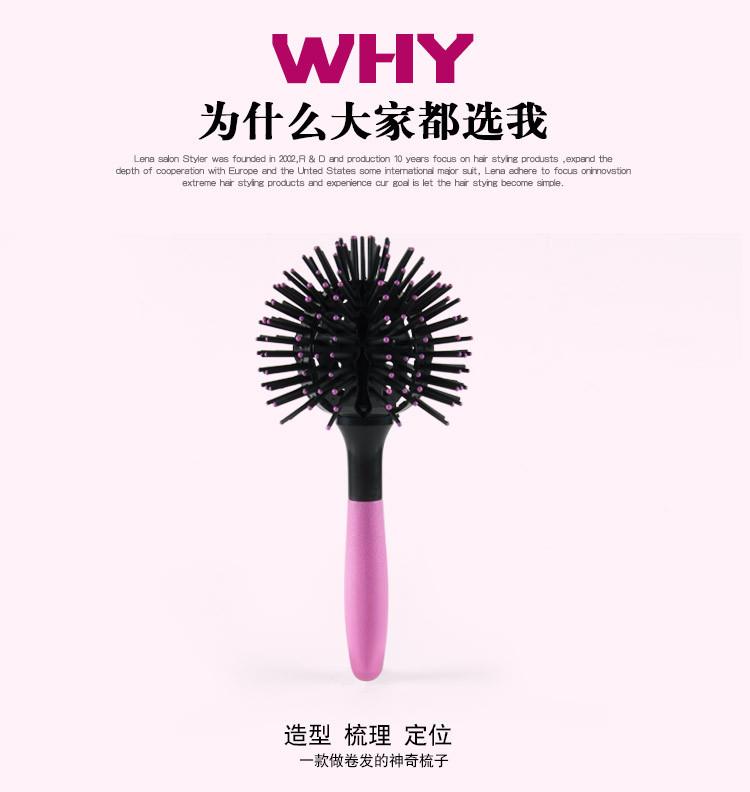 TwinS日韓球型卷髮梳 球梳 梨花頭長短髮3D造型梳21.5cm