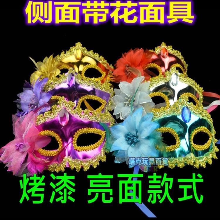 【塔克】舞會 面具 ( 烤漆亮面 ) 威尼斯側面帶花 半臉 面具/眼罩/面罩 cosplay 表演 舞會 派對 性感